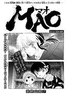 MAO Chapter 10