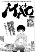 MAO Chapter 44