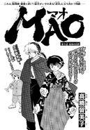 MAO Chapter 9