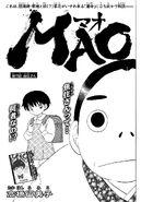 MAO Chapter 23