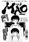 MAO Chapter 21.jpg