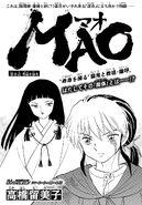 MAO Chapter 8