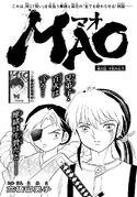 MAO Chapter 26.jpg