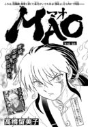 MAO Chapter 19