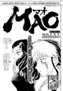 MAO Chapter 50