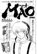 MAO Chapter 40
