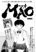 MAO Chapter 27