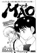 MAO Chapter 41