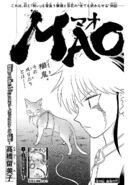 MAO Chapter 34