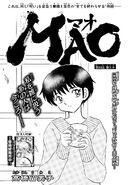 MAO Chapter 33