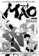 MAO Chapter 48