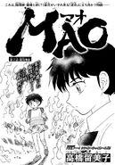 MAO Chapter 7