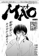 MAO Chapter 49
