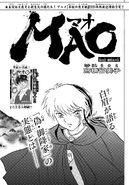 MAO Chapter 55