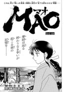 MAO Chapter 39