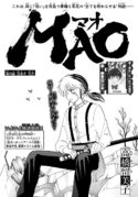 MAO Chapter 25.jpg