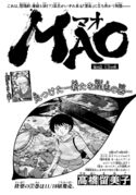 MAO Chapter 20.jpg