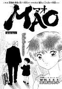 MAO Chapter 18