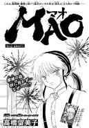 MAO Chapter 14