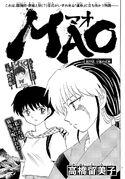 MAO Chapter 22.jpg