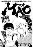 MAO Chapter 22