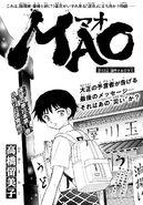 MAO Chapter 12