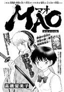 MAO Chapter 17