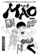 MAO Chapter 15