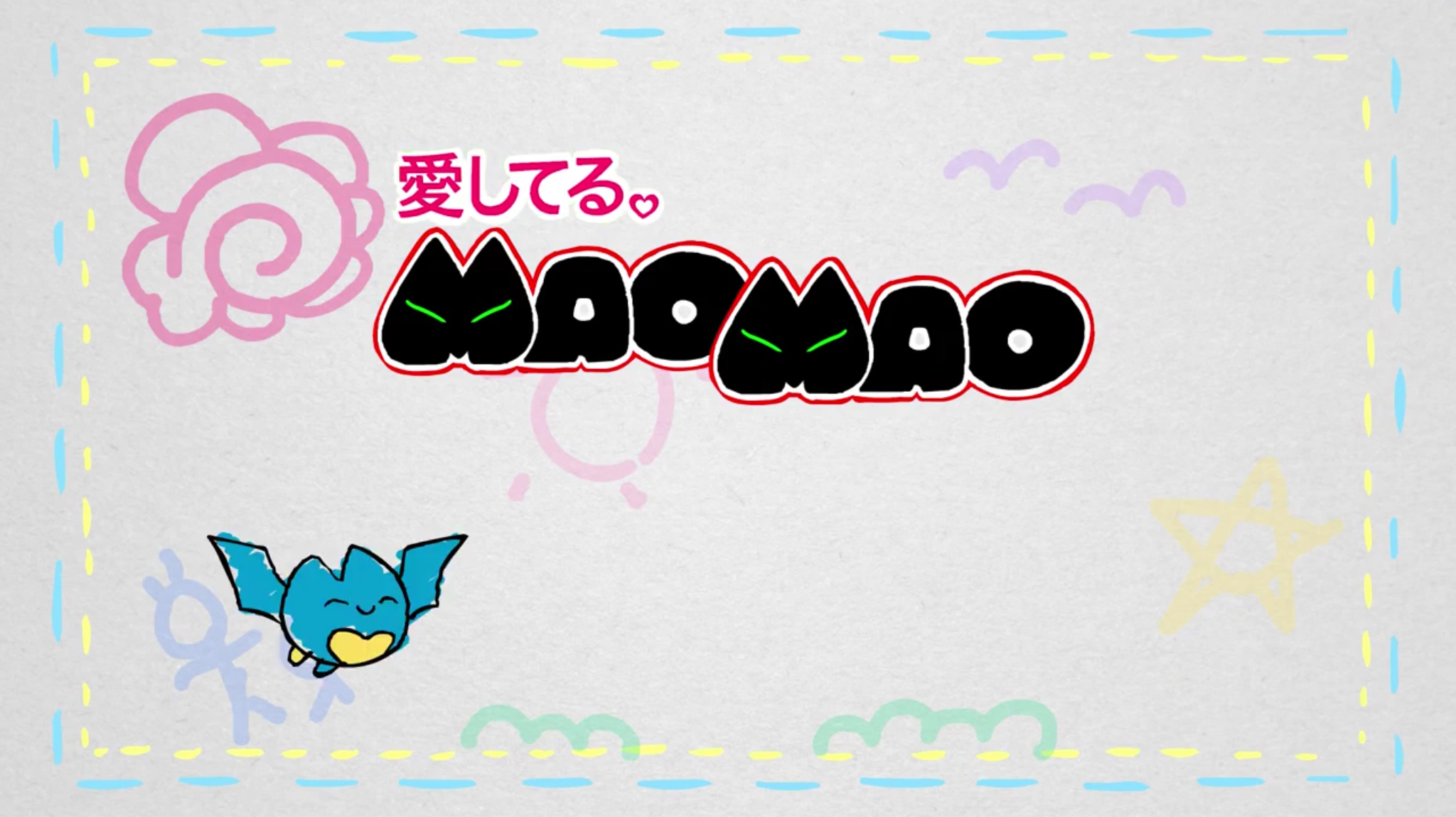 Category A To Z Mao Mao Heroes Of Pure Heart Wiki Fandom Check out inspiring examples of adorabat artwork on deviantart, and get inspired by our community of talented artists. mao mao heroes of pure heart wiki