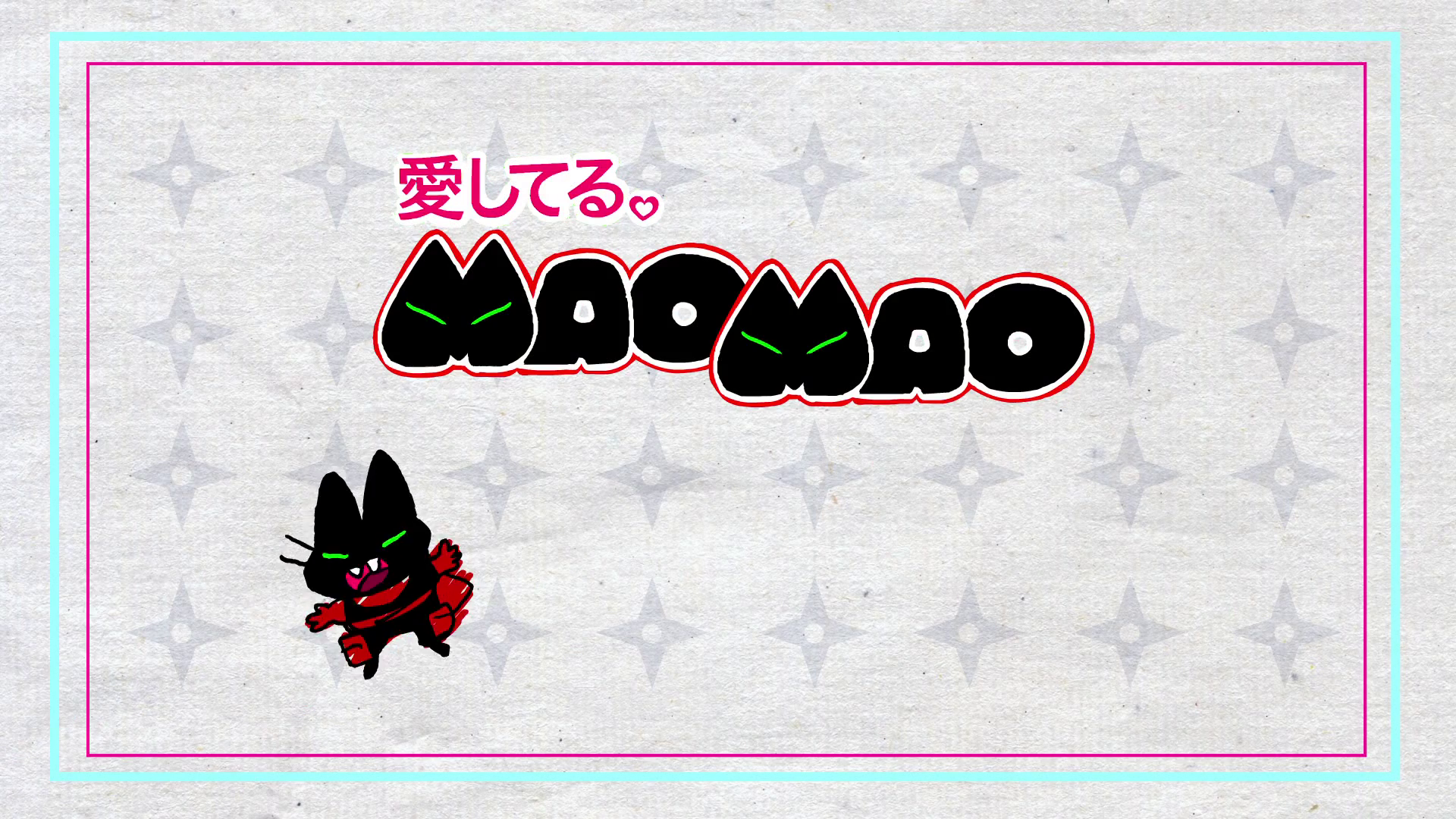 Mao Mao Drawing Song