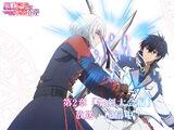 Magic Sword Tournament Arc