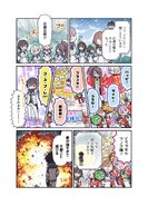 Special Comic Ep 11