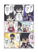 Special Comic 4