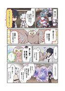 Special manga ep1