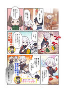 Special Comic Ep 8
