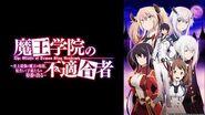 TVアニメ「魔王学院の不適合者」第3章放送直前スペシャル