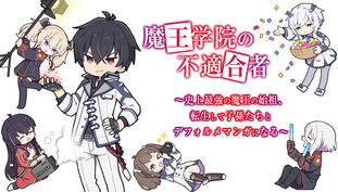 Special manga'.jpg