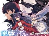 Light Novel Volume 10 (I)