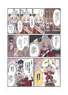 Special Manga 3