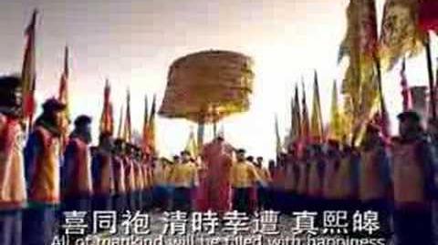 Solidify Our Golden Empire 巩金瓯