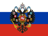 Rusia (Supremacía)