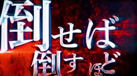【メイプルストーリー】アークPV Short ver