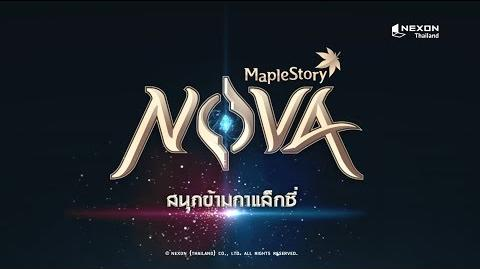 MapleStory Nova Patch Update
