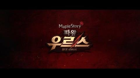 MapleStory Urus PV HD (English Subtitles)