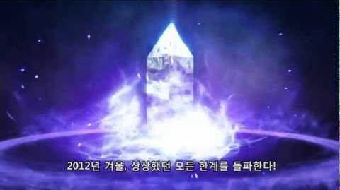 메이플스토리_2012년_겨울_업데이트_영상