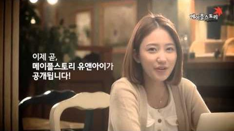MapleStory YOU & i Tester HD (English Subtitles)