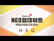 -메이플스토리 NEO- NEO 업데이트 핵심 요약