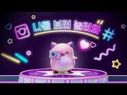 핑크빈 드디어 인스타그램 상륙!