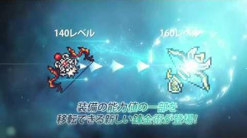【メイプルストーリー】RED-ドーンヴェール エピソード1-