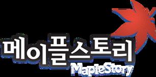 MapleStory logo.png